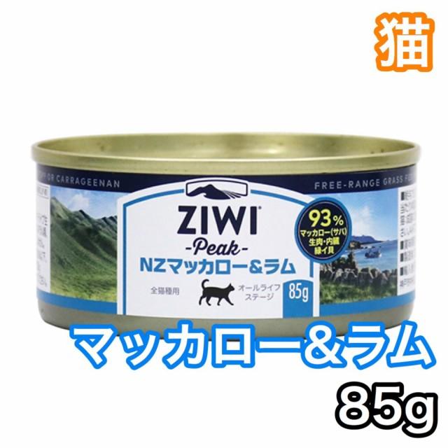 ジウィピーク キャット缶 マッカロー&ラム 85g ZiwiPeak キャットフード