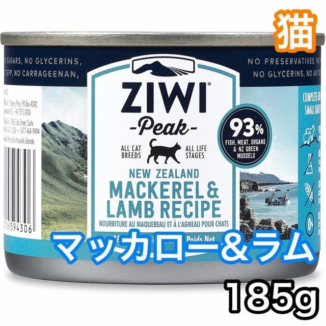 ジウィピーク キャット缶 マッカロー&ラム 185g ZiwiPeak キャットフード