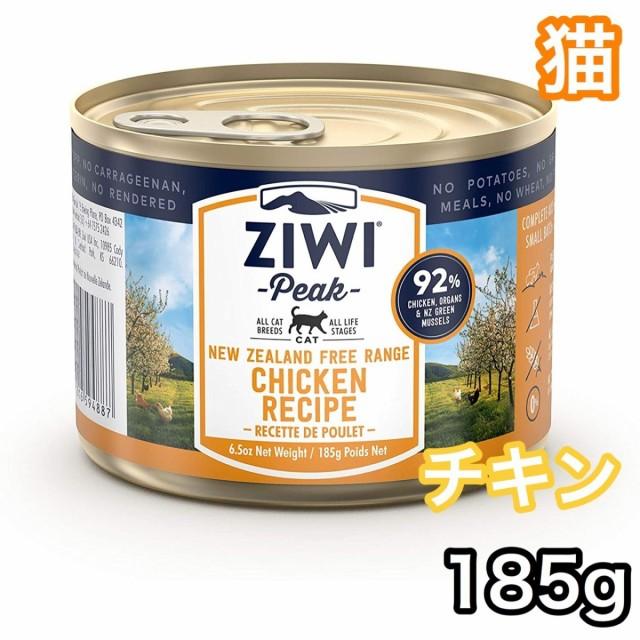 【4個から 送料無料】ジウィピーク キャット缶 フリーレンジチキン 185g ZiwiPeak キャットフード