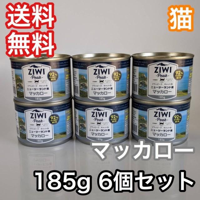 【セット販売】ジウィピーク キャット缶 マッカロー 185g ZiwiPeak キャットフード 6個セット