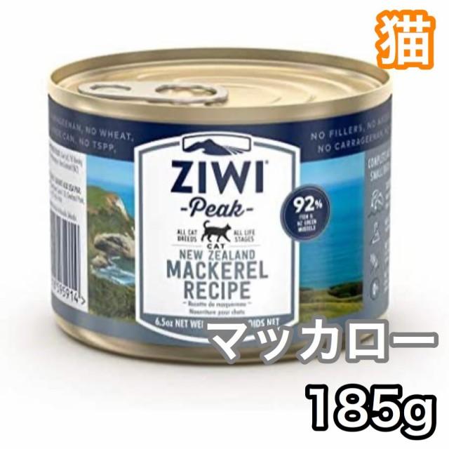 【4個から 送料無料】ジウィピーク キャット缶 マッカロー 85g ZiwiPeak キャットフード