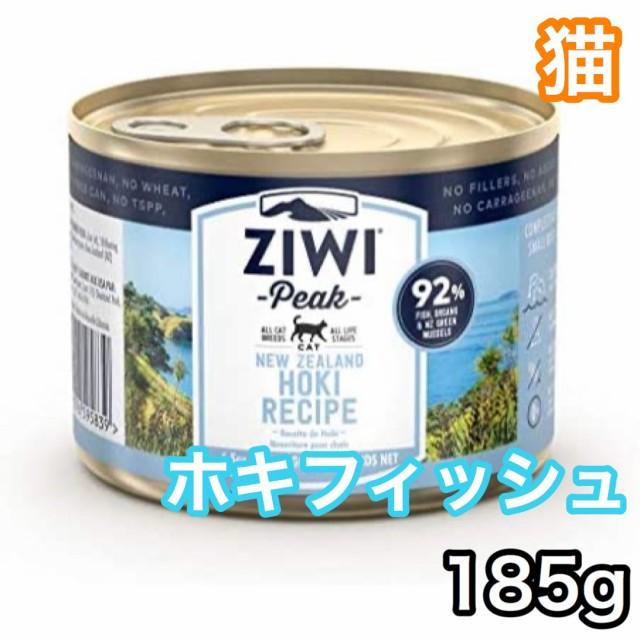 【4個から 送料無料】ジウィピーク キャット缶 ホキフィッシュ 185g ZiwiPeak キャットフード