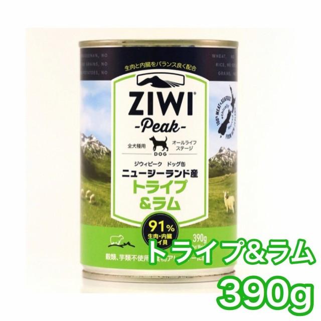 【3缶から送料無料】ジウィピーク ドッグ缶 トライプ ラム 390g ZIWI Peak ドッグフード 犬用 缶詰 トライプ&ラム
