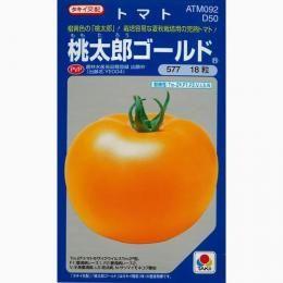 大玉トマトの種 桃太郎ゴールド 1 000粒