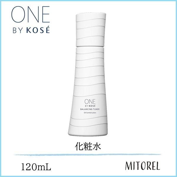 【店内全品送料無料】ワンバイコーセー ONE BY KOSE バランシングチューナー 120mL【医薬部外品】【210g】