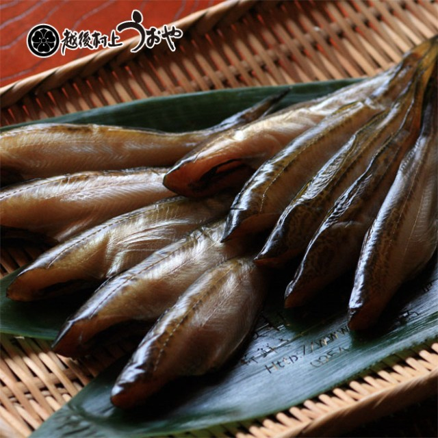 はたはた醤油干(10〜16尾)/ハタハタ/乾物/お惣菜/魚/ご飯のおかず/グルメ