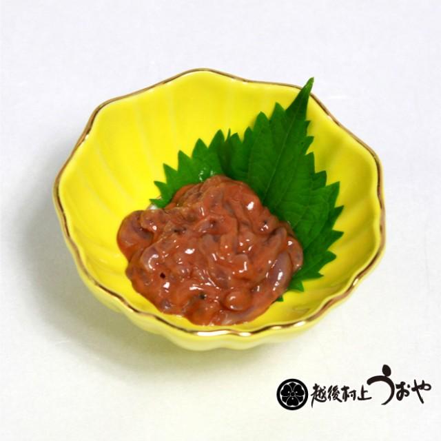 甘口いかの塩辛200g/イカ/塩辛/おつまみ/いか塩辛/お惣菜