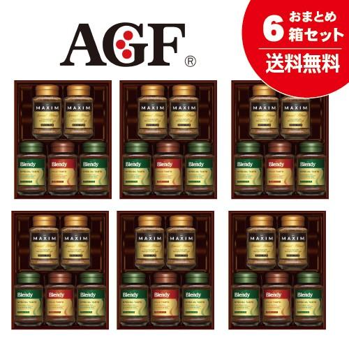 AGFインスタントコーヒーバラエティギフト E-30F 6箱セット おまとめ 【送料無料】 インスタントコーヒー 歳暮 コーヒー ギフト セット