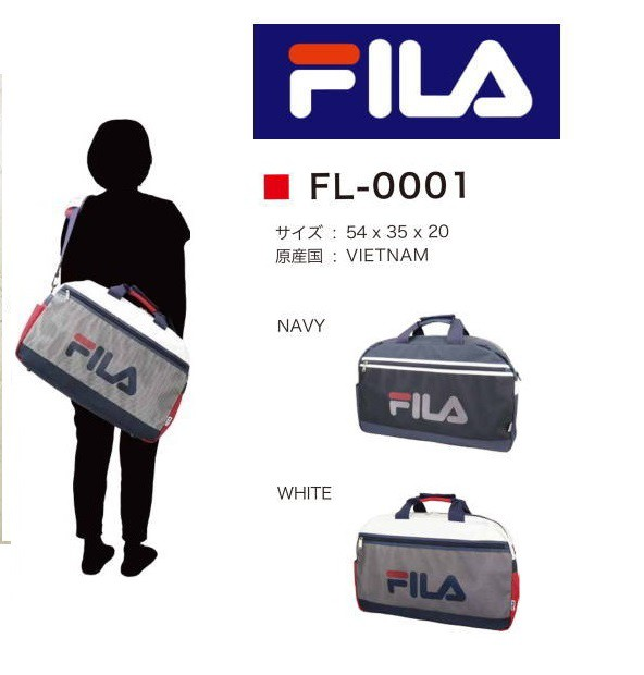 FILA フィラ fl 0001 キッズ ジュニア バッグ ボストンバッグ キッズ 部活 修学旅行 子供 2泊