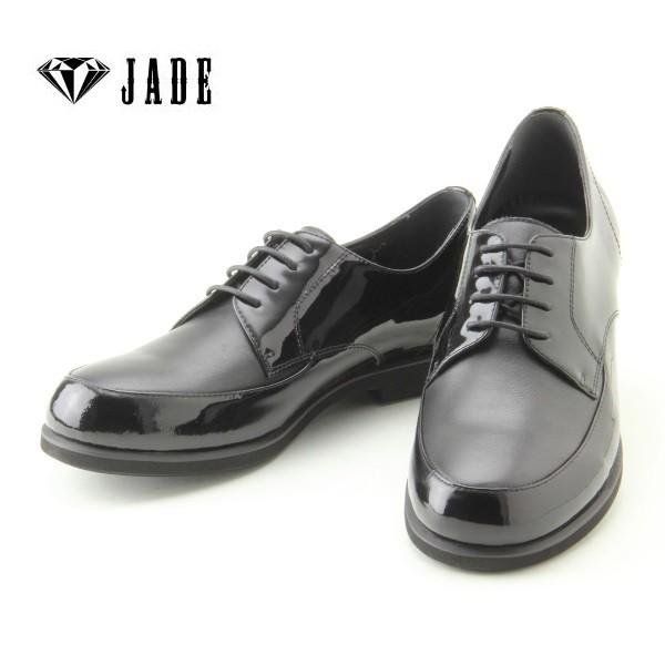 JADE/ジェイドJD5508 ダンスシューズロックポップ ダンサー(ブラック)ヒップホップ ストリート