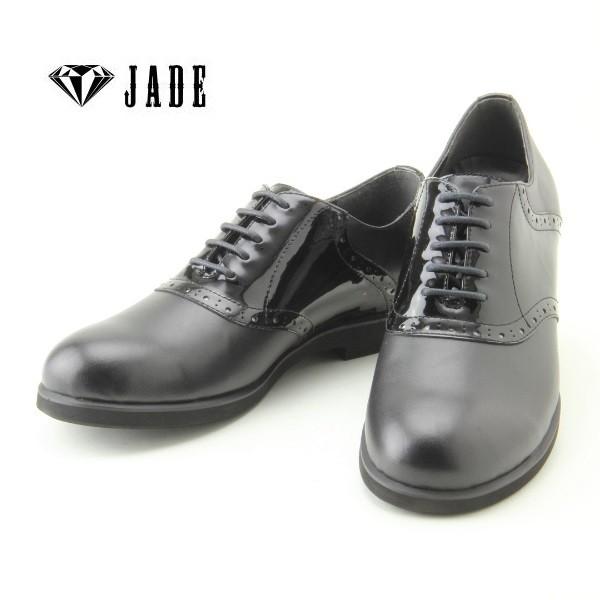 JADE/ジェイドJD5511 ダンスシューズロックポップ ダンサー (ブラック)ヒップホップ ストリート