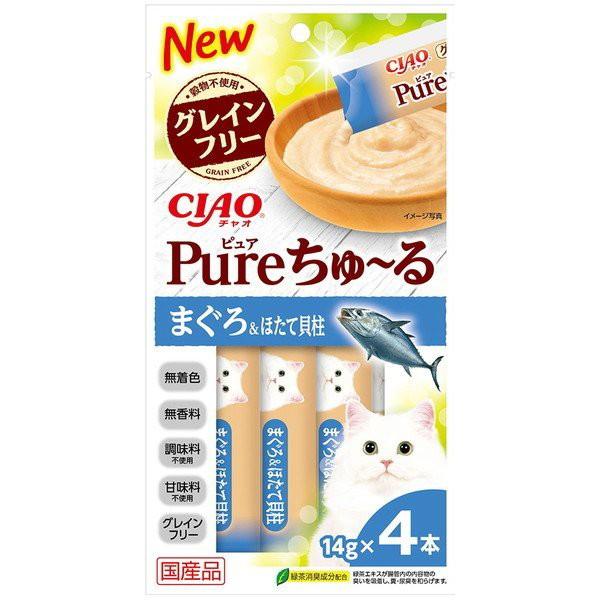 【10個セット】CIAO(チャオ) Pureちゅ〜る まぐろ&ほたて貝柱
