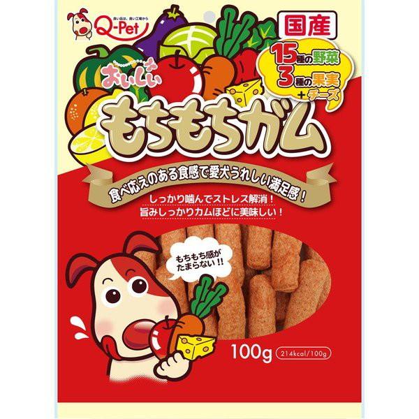 【3個セット】おいしいもちもちガム 犬用おやつ 野菜 100g