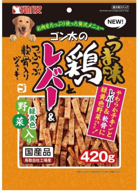 【2個セット】 ゴン太 うま味鶏とレバー つぶつぶ軟骨入りジャーキー 緑黄色野菜入り 420g