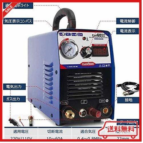 【新しい科学技術】cut60p プラズマカッター エアープラズマ切断機 インバーター デジタル切断機 200v非 接触切断 軽量 cnc工作機械で使