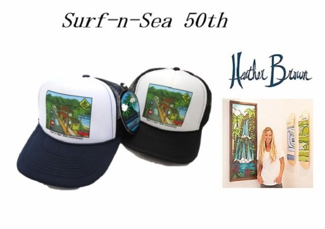 ヘザーブラウン サーフアンドシー50th キャップ ハワイアン メッシュ トラッカーハットSurf-n-Sea50th