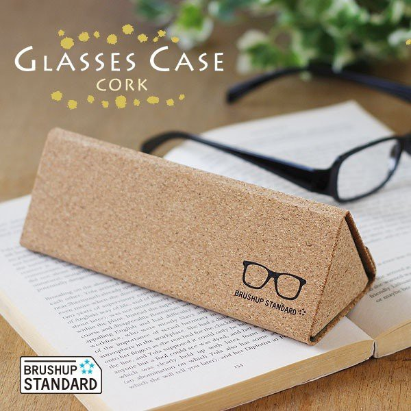 メガネケース 眼鏡ケース 眼鏡入れ スリム おしゃれ 三角 ハードケース 折りたたみ コルク素材 CORK メール便送料無料