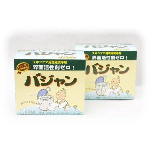 バジャン 1.2kgx2箱 界面活性剤を使わない洗濯用洗浄剤