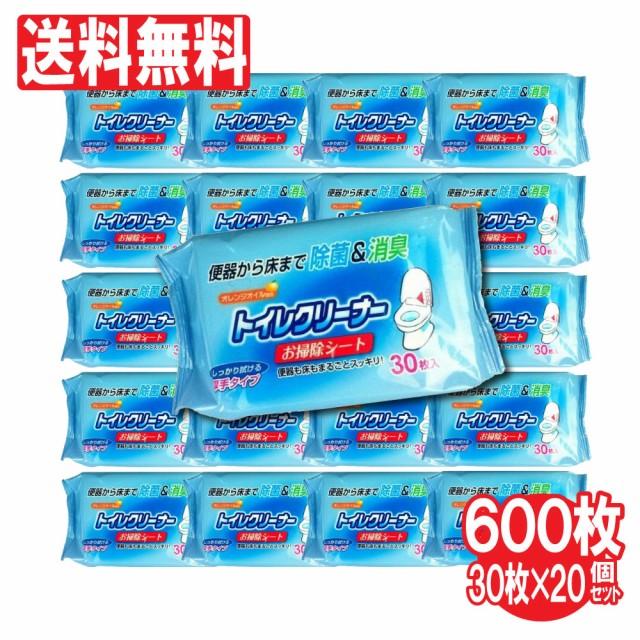 トイレ クリーナー ウェットシート 除菌 お掃除 シート オレンジオイル配合 30枚入 20個セット 送料無料