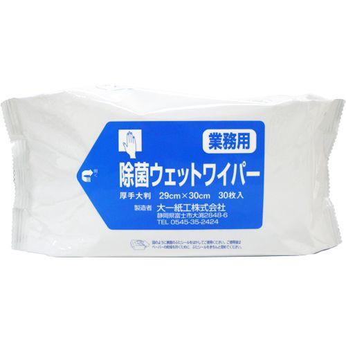 ウェットワイパー 除菌 業務用 天然抗菌成分 台ふきん 布巾 雑巾 厚手大判 30枚入 大一紙工