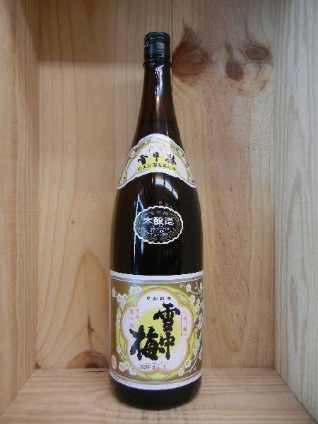 送料無料!日本酒 『雪中梅 せっちゅうばい 本醸造』 6本セット