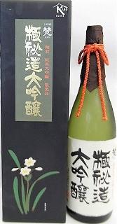 日本酒 梵 極秘造大吟醸 山田錦 1800ml【加藤吉平商店】