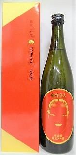 日本酒 東洋美人 壱番纏(いちばんまとい)純米大吟醸 720ml 【澄川酒造場】