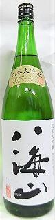 日本酒 『八海山 はっかいさん 純米大吟醸 』1800ml