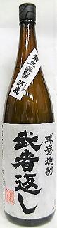 米焼酎 球磨焼酎 武者返し1800ml【寿福酒造場】