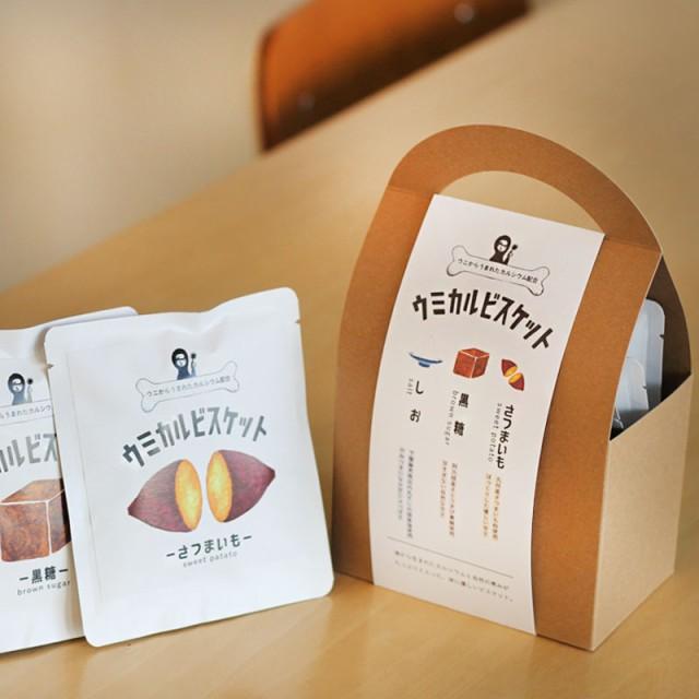 ウミカルビスケット 3個セット オリジナル箱入り 国産塩 阿久根の黒糖 さつまいも 食品添加物不使用 カルシウム おやつ お菓子