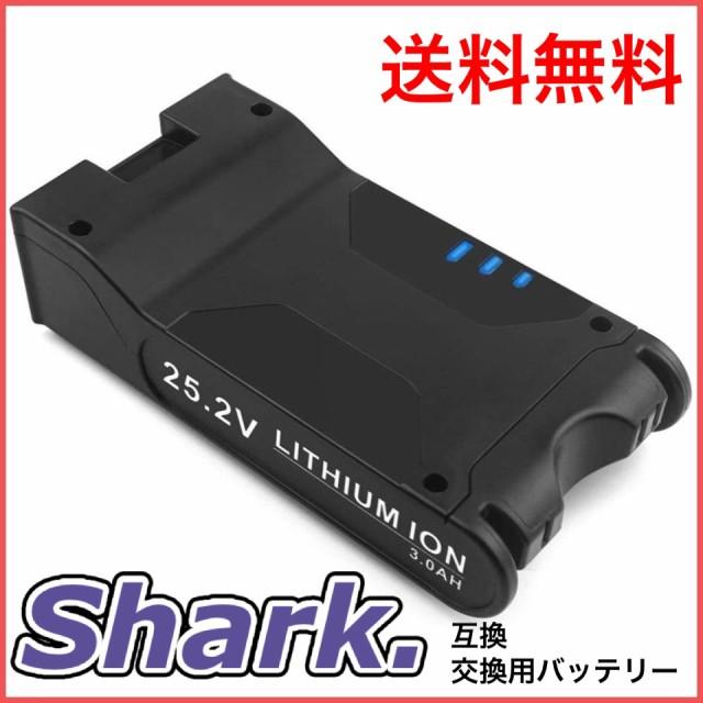 Shark シャーク XBAT200 互換 バッテリー EVOFLEX S10 IF180J S20 IF182J S30 IF185J EVO IR170J