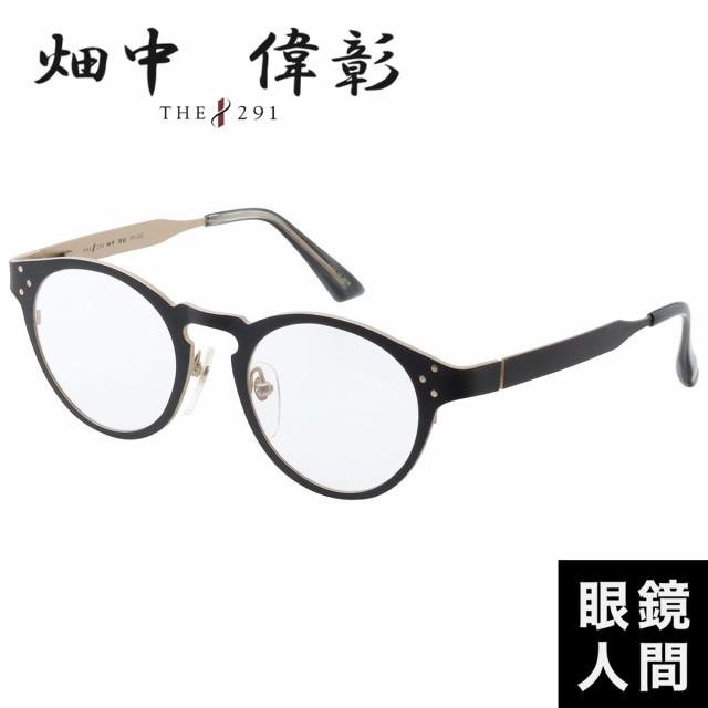 THE291 畑中偉彰 HY 202 2 47 メガネ 眼鏡 めがね フレーム メガネフレーム ボストン ブラック 黒 チタン 鯖江 職人 国産 日本製