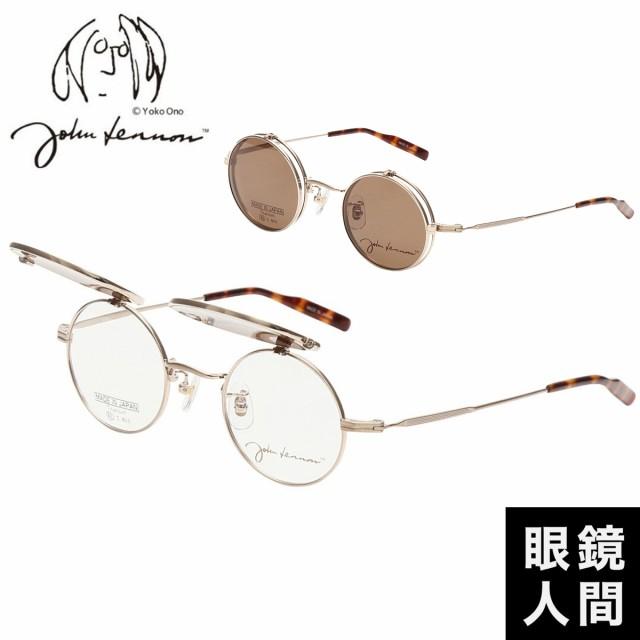 サングラス 跳ね上げ 丸 メガネ メガネフレーム ジョンレノン John Lennon JL 1068 1 43 ラウンド ゴールド チタン メンズ 鯖江 日本製