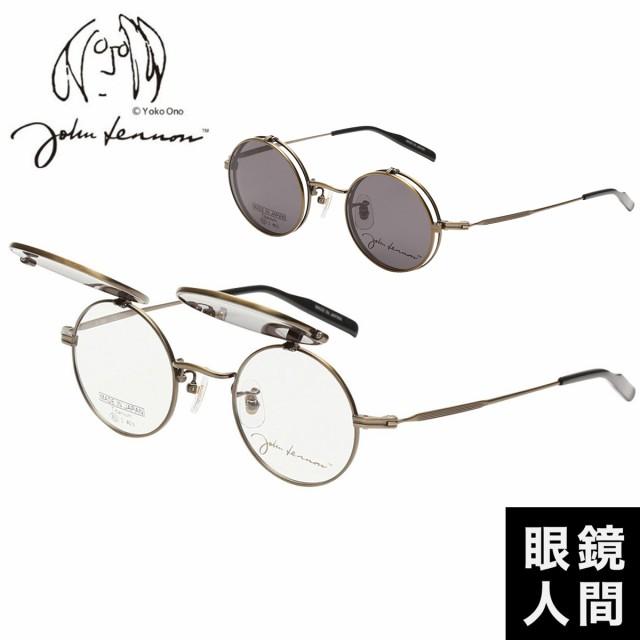 サングラス 跳ね上げ 丸 メガネ メガネフレーム ジョンレノン John Lennon JL 1068 3 43 ラウンド ゴールド チタン メンズ 鯖江 日本製