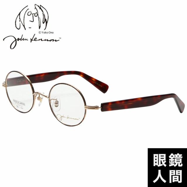 コンビ 丸 メガネ メガネフレーム ジョンレノン John Lennon JL 1078 1 44 ラウンド ブラウン チタン メンズ 鯖江 日本製