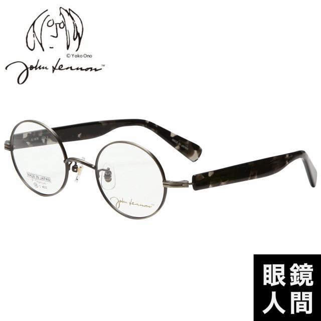 コンビ 丸 メガネ メガネフレーム ジョンレノン John Lennon JL 1078 3 44 ラウンド シルバー チタン メンズ 鯖江 日本製