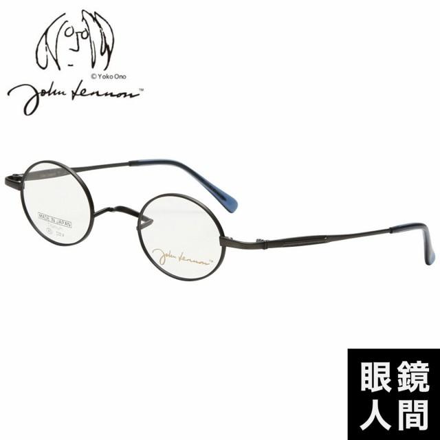 小さい 一山 メガネ メガネフレーム ジョンレノン John Lennon JL 1083 3 40 オーバル グレー チタン メンズ 鯖江 日本製