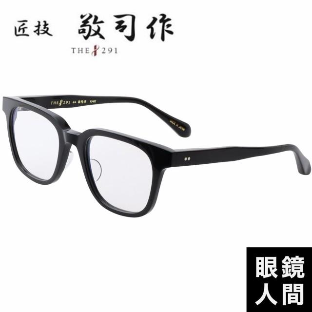 THE291 匠技 敬司作 KJ 402 1 52 メガネ 眼鏡 めがね フレーム メガネフレーム ウェリントン ブラック アセテート メンズ 鯖江 職人 国産