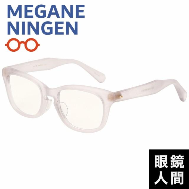 デニム ジーンズ メガネ 眼鏡 めがね メガネニンゲン MEGANENINGEN 9 55 ウェリントン クリア セルロイド 鯖江 国産 日本製 フレーム