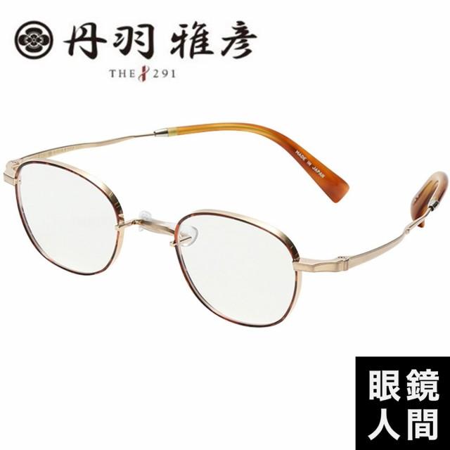 一山 THE291 丹羽雅彦 NM 121 8 46 メガネ 眼鏡 めがね フレーム ウェリントン ゴールド チタン 職人 鯖江 国産 日本製