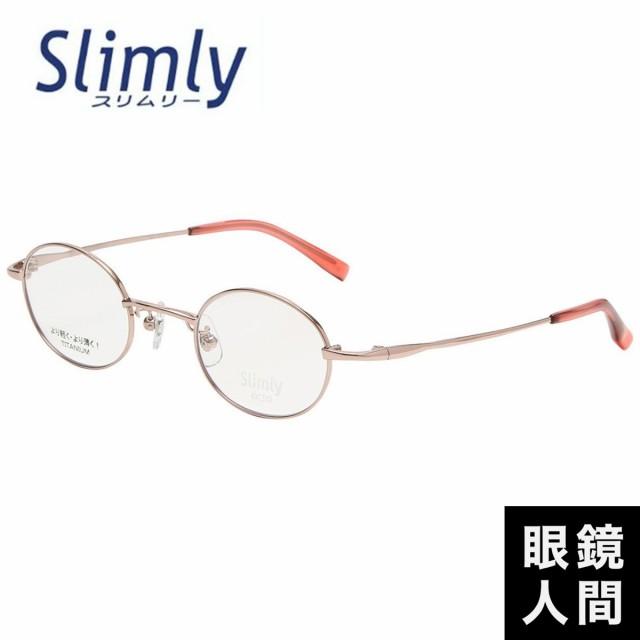 近視 近視メガネ 近視眼鏡 メガネ 眼鏡 めがね フレーム メガネフレーム スリムリー Slimly SU 91003 4 43 オーバル ピンク チタン
