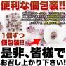 国産梅100%使用。無着色☆お徳用国産カリカリ梅500g