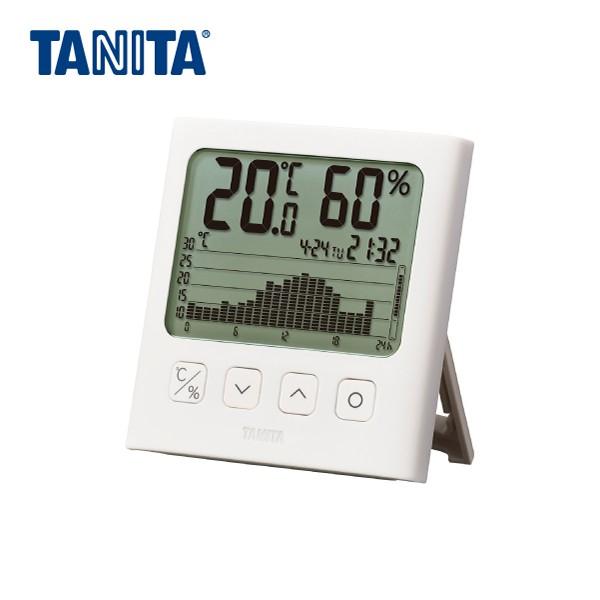 タニタ グラフ付きデジタル温湿度計 TT-580 (ホワイト) 温度 湿度 TANITA 熱中症対策 熱中症予防 インフルエンザ対策 環境づくり 置き