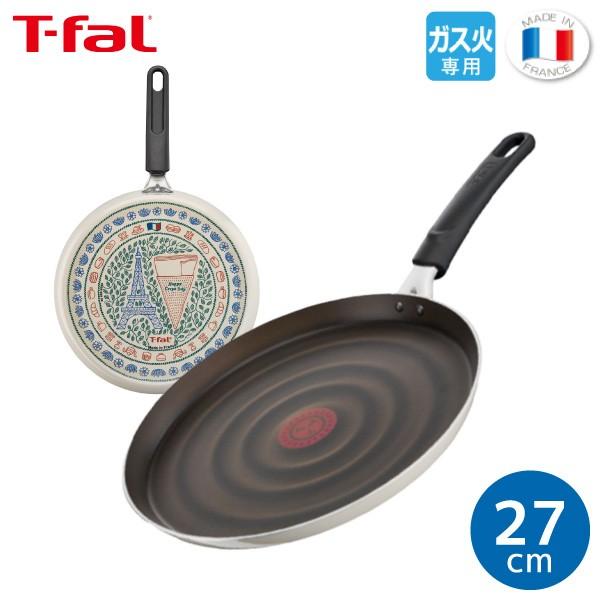 ティファール フレンチ・カフェ フレンチパン 27cm B67711 クレープパン クレープ ガレット パンケーキ 薄焼き卵 錦糸卵 お好み焼き 薄