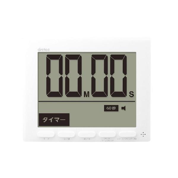 ドリテック 大画面時計付タイマー グロッサ ホワイト T-581WT 品番:BTIC601