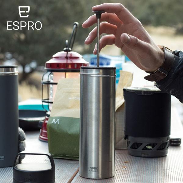 P5倍 ESPRO コーヒープレス ウルトラライト コーヒー ステンレス シルバー エスプロ 473ml 軽量 おうち時間 アウトドア クラフトコーヒー