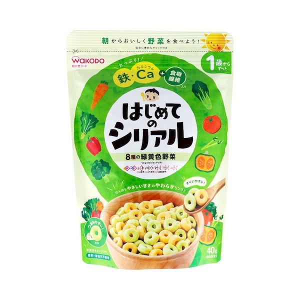 和光堂フード はじめてのシリアル 8種の緑黄色野菜 40g