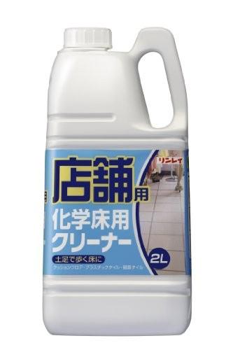 全品P5〜10倍 リンレイ 店舗用化学床クリーナー