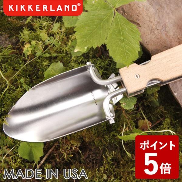 【P5倍】KIKKERLAND ポケット トロウェル マルチ ツール KCD518 キッカーランド
