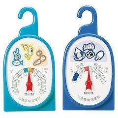 冷凍・冷蔵庫用温度計 No.5497 BOV40